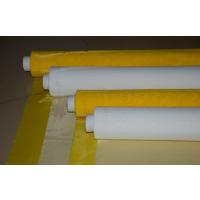 供应250目丝印网纱 100T高张力印刷网布