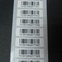 东莞森盛 黑字白底格兰辛底标签铜版纸不干胶标签贴纸批发定制