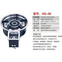 堡斯龙BSL HG-09中心红外线韩式燃气炉商用/家用480*345*125mm