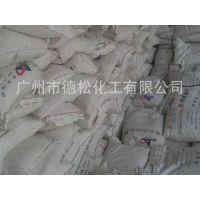 硫酸钾价格、惠州硫酸钾、德松化工硫酸钾(在线咨询)