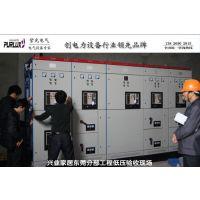 东莞石龙小区电力工程设计安装专业承包商-广东紫光电气