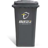 绿色卫士环保,潍坊240L生活垃圾桶,240L生活垃圾桶供应