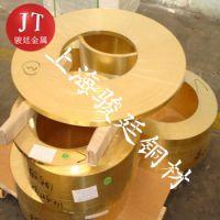 H65化学成分 H65黄铜力学性能