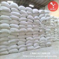 高岭土是生产中高压绝缘橡胶制品的产品 橡胶填料级改性煅烧高岭土