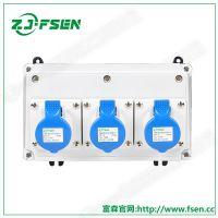 供应工业插座箱 组合插座箱全球领先品牌(ZJ/FSEN富森)