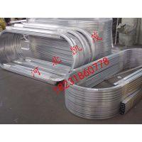 【厂家直销】加厚铝合金材质输液轨道