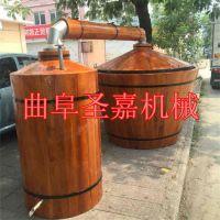 甘肃小型酿酒设备哪家质量好 玉米酒蒸酒设备 白酒过滤机制造商