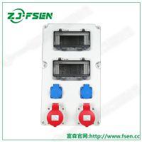 专业定制组合插头 插座电源箱 插座箱 配电箱 移动检修箱
