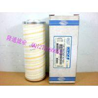 HC9650FKP8H颇尔液压油滤芯现货供应