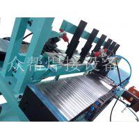 众帮焊机中小型气保自动焊机自动二保焊机报价定制