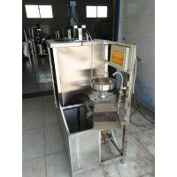 四川豆腐制作机彩色豆腐机果蔬豆腐机价格小型豆腐机直销技术