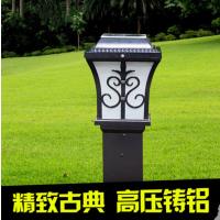 西安太阳能草坪灯--欧式草坪灯生产厂家