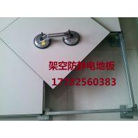 陕西防静电地板厂家 机房架空地板 pvc无边地板价格