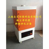 众艾环保ZA-YDS200 1.1KW 过滤效果%98.9 除尘净化器