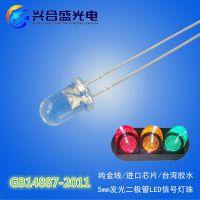 插件led发光二极管 兴合盛led发光二极管厂家 交通信号灯专用