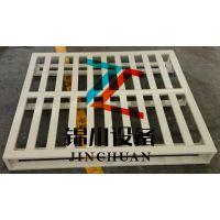 冷库卡板 钢制托盘 立体库上货架卡板,东莞锦川专业定制非标铁卡板