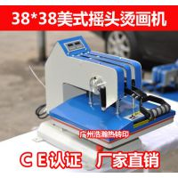 热转印机器设备美式高压摇头烫画机服装T恤印花机手动压烫机烫钻机