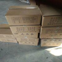 河北沧州恒通伟业供应16*28天然橡胶密封止水条.止水带