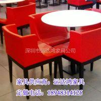 供应厂家供应咖啡厅椅子_休闲餐厅铁架椅子 金属烤漆餐桌椅供应