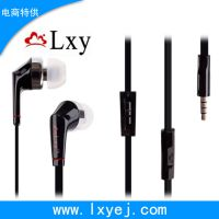 万能通用 全兼容 可转换耳机 面条手机耳机 MP3耳机带麦厂家批发