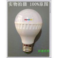厂家直销 led球泡3w-40w 塑料球泡 5730芯片 恒流驱动
