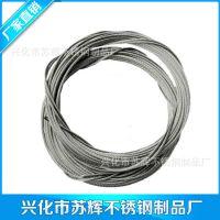 大量供应 7*19-0.6MM 316l不锈钢丝 针布钢丝 不锈钢钢丝