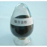 促销镍铬合金粉末镍铬硼硅合金粉流动性好耐磨