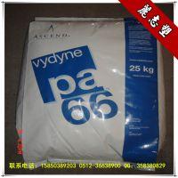 PA66尼龙 美国首诺 R-220 耐化学性良好 韧性好的PA66