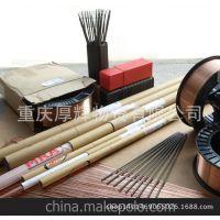 厂家直销ER307不锈钢焊丝,多购优惠
