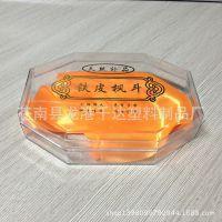 八棱盒 铁皮枫斗塑料盒 石斛包装盒透明 厂家苍南包装