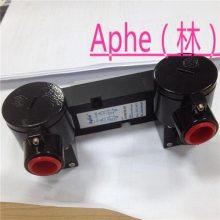 双电控隔爆电磁阀ALV320F3C5板式隔爆线圈