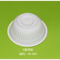 厂家批发一次性餐碗 250毫升HC-B09 餐饮专用的一次性消毒碗 淀粉基碗2000只/箱