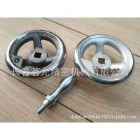 DIN950-D 带旋转手柄的轮辐手轮 长期供应德国 E+G产品 批发零售