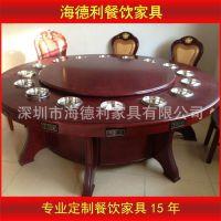 实木柜式火锅桌 圆形复古红褐色火锅桌 电动一人一锅火锅桌