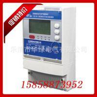供应 威胜集团 DSAD331/DTAD341-ME2 智能变电站专用电能表