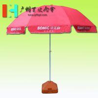 【广州太阳伞厂】订做硕美科太阳伞_广州雨伞_广告太阳伞厂