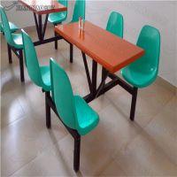 广州市四人靠背餐桌椅供应 越秀区8人靠背餐桌椅价格及安装 新款餐桌椅供应,质量保证