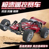 环奇535儿童玩具极速遥控赛车 F1方程式赛车漂移遥控车模