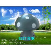 北京视声通BSST园林绿化草坪音箱行业专家(CP-212A)
