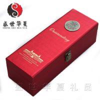 上海深圳郑州高档单支红酒盒 红酒商务礼品包装盒 现货红酒皮盒