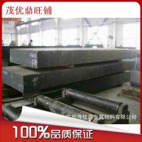 上海厂家供应40CrMnMo7模具钢 圆钢 钢板 钢管性能成分价格