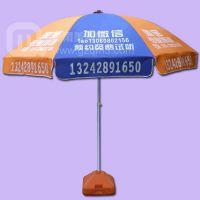 【广州太阳伞厂】生产--淘宝专业培训 广告太阳伞