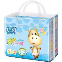 供应品牌优茵超薄弹力小环腰全芯体纸尿裤婴儿纸尿裤S32