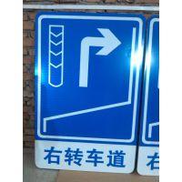 西安汉中安康反光标牌制作18092180861专业批发交通标志牌