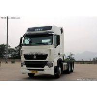 中国重汽豪沃540马力6X4双驱动T7H牵引汽车新疆专卖,超值优惠价格销售