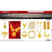 ***专业的网上珠宝交易平台正式开通——万国珠宝汇
