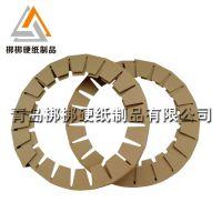 汉中留坝县包装硬纸护角 物流包装护角 专业生产厂家免费寄样品
