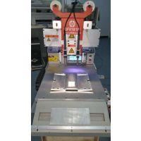 点焊机器人,焊锡机器人,排焊机,
