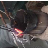供应矿山用具钻头焊接高频加热设备