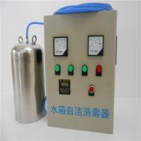 供应郑州水箱自洁器 自洁式水箱消毒器价格 鑫顺环保